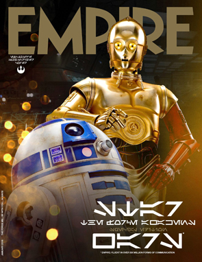 Star Wars The Force Awakens Empire Magazine
